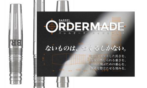 barrels-order