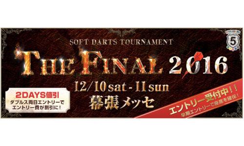 final-2016